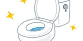 ピカピカになったトイレ